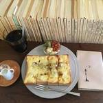 京都カフェ|『幻想と現実』時が止まる癒しのひとり時間*月と六ペンス【御所南】