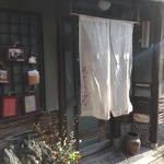 祇園 「宮川町 ろじうさぎ」 たたみの上で頂く洋モーニング