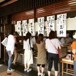 【まとめ】6月30日は和菓子・水無月(みなづき)を食べる日!京都オススメの和菓子店【4店】