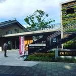 【京都岡崎】日本で二番目に古い動物園がキレイになった!リニューアルして快適フレンズたち☆「京都市動物園」