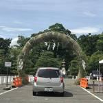 交通安全を祈念してジャンボ芽の輪くぐりで愛車も夏越祓(なごしはらえ)に!「城南宮」