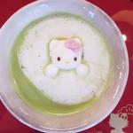 【二寧坂】かわいすぎる キャラ×京 vol.2★はろうきてぃ茶寮★マシュマロラテ
