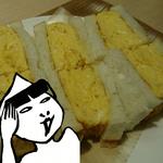 焼きたて【京のだしまきサンド】と【厚焼きたまごサンド】を食べる♪  寺町通の「サンドイッチ王子」『最先端星人の京都探索』