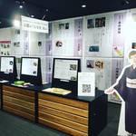 【京都中央卸売市場】入場無料!古都・京都の食文化を学ぶ☆京の食文化ミュージアム「あじわい館」