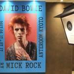 祇園祭もいいけどデヴィッド・ボウイもね♡「DAVID BOWIE by MICK ROCK (デヴィッド・ボウイ・バイ・ミック・ロック)」開催中【7/17まで】