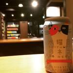 【京都話題の書店】カフェやイベント開催も!複合体験型の発展形書店「京都天狼院(きょうとてんろういん)」【祗園】