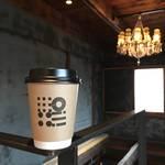 ☆NEW☆FebCafe Kyoto(フェブカフェ)クリエィティブラウンジで本格派コーヒーを【五条富小路】