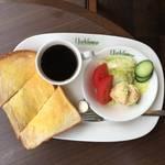 京都穴場カフェ|ふわふわトーストモーニング「クラークハウス」【京大近く】
