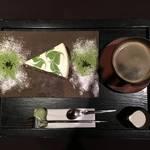 京都ならではの厳選抹茶スイーツ!とろける口どけ、絶品レアチーズケーキ ★天(テン)【清水五条】