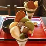 甘味にお醤油★あられの匠の伝統美パフェ菓匠「京町家茶房 宗禅(そうぜん)」【西陣】
