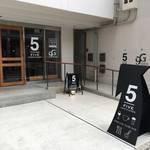 フレキシブルなくつろぎ★デザイナーズ カフェ&ダイナー 5(ファイブ)【烏丸五条】