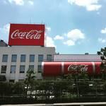 【京都工場見学】夏休み体験レジャーで大人気!懐かしのボトル展示に昭和世代は大歓喜☆「コカ・コーラ ボトラーズジャパン」