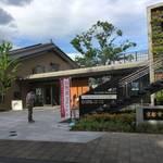 【保存版】リニューアルしてさらに利便性よし!京都オススメの公共施設まとめ【5施設】