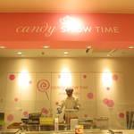 祇園にある飴のお城★子供も大人も夢見心地★ポップな飴王国『キャンディショータイムカフェ』