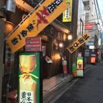 京の辛味処で甘〜いクリームソーダ★上質な喫茶空間もあり「祇園味幸」★【祇園カフェ】
