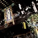 行ってきました「京の七夕 2017・北野天満宮 北野紙屋川会場」ライトアップされた境内や笹の葉が幻想的