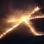 【京都珍百景】大文字は五山だけじゃない!他にもある!!京都の大文字をいろいろ集めました【まとめ】