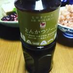 京都有名割烹でも採用するクオリティ高い京風味ソース!画期的ソースも開発☆「ヒロタソース」【紫野】