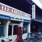 【京都喫茶ぶらり風景】歴史を感じる老舗喫茶店のレトロ看板を集めてみました☆【厳選5店】
