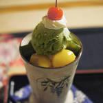 【創業1865年】老舗和菓子店が作る本気の抹茶パフェ「七條甘春堂  本店」
