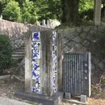 【京都ぶらり散策】作陶する窯元が集まる京焼・清水焼の郷!100年余の歴史【今熊野・日吉】