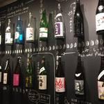 全国区で大評判!美味しいアテとカジュアルに飲み比べできる日本酒専門店「益や酒店」【四条寺町】