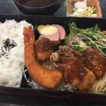 手作りの洋食弁当は900円!「洋食レストラン ポパイ」@府庁前の巻っす