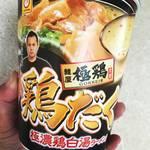 【新発売】京都屈指の行列ラーメン店『麺屋極鶏』のカップ麺が生まれ変わりました☆
