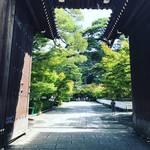 【2017最新】リアルな京都紅葉情報!じわじわ始まってます!!京都屈指の紅葉名所「永観堂」