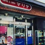 【京都西陣】ディープエリアの老舗レトロ喫茶店!昭和臭メニューがたまらない☆「喫茶マリヤ」