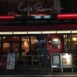 『閉店』25年のありがとう*  御幸町通り集いのカフェ★「カフェ ランス (cafe Reims)」