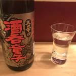 創業1832年!丹後エリアを代表する老舗酒造メーカー「ハクレイ酒造」