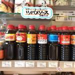 京都人の普段づかいの食料品が手に入る!「京都祇園 藤村屋」