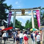 【京都北野天満宮】毎月25日開催の縁日!秋晴れの下にぎわう『天神市』に行ってきました☆