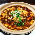 【京都北野白梅町】2017ビブグルマンにも選ばれた人気中華料理店!上海蟹もある本格派☆「伯楽家常菜」