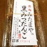 【京都和菓子めぐり】ついついペロリと何本も!口溶け絶品の名物・黒みつだんご必食☆「美玉屋」