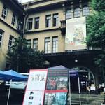 【京都国際映画祭2017】改築前の歴史的建物がギャラリスペース!☆元立誠小学校会場