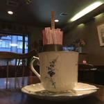 くつろぎジャズ喫茶でおみくじカフェタイム*「喫茶 陽(よう)」【鞍馬口】