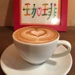 【京都の人気カフェ】日々の暮らしにコーヒーで彩りプラス*HIBICOFFEE KYOTO (ヒビコーヒー)【七条河原町】