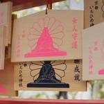 京都にある女性の守り神!御祭神は全て女神様!「市比賣神社(いちひめじんじゃ)」