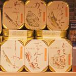 """今""""缶詰""""がアツい!めざましテレビでも紹介された京都の缶詰バル「アミーチ」【新店】"""