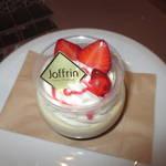 【京都郊外のお洒落カフェ】松井山手エリアの愛されケーキ屋さん*JOFFRIN(ジョフラン)【スイーツ】