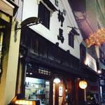 【保存版】ディープすぎる西陣エリアのオススメ飲食店!京都ツウが最後に行きつく街!!それが西陣☆【厳選7店】