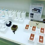 京都最大の文具展示即売会!話題の文具が大集合!!「第5回 おこしやす! TAG 文具まつり」