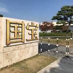 【京都国立博物館】長蛇の列は覚悟の上!超絶人気の「開館120週年記念特別展覧会 国宝展」行ってきました☆