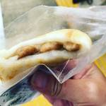 【京都発酵食品めぐり】これが話題の糸引く納豆もち!意外と激ウマ必食!!道の駅「ウッディ京北」