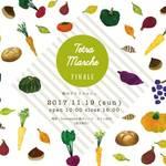 【11/19 開催】今までありがとう「TETRA MARCHE(テトラマルシェ)」選りすぐりのショップが集まるマルシェ「フィナーレ」を迎えます【奥嵯峨】