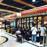 【ザ☆行列】紅葉シーズンの京都市内の行列店いろいろ集めてみました☆【まとめ】