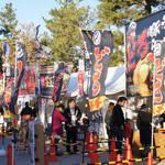 平安神宮前で京野菜の堪能!人気イベント「京野菜フェスティバル」開催!【11/18・19】