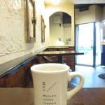 アーティスティックにコーヒー時間*こだわりの自家焙煎珈琲*モノアートコーヒーロースターズ(MonoArt coffee roasters)【木屋町四条】